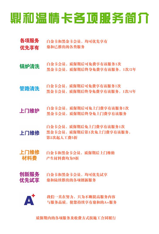 温情卡宣传册3.jpg